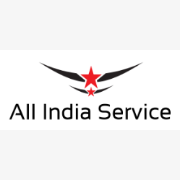 Logo of All India Service
