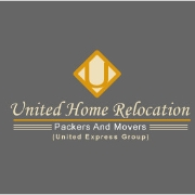 Logo of United Home Relocation